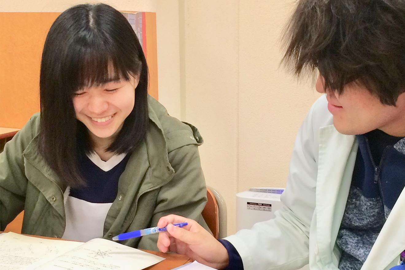 高学生 個別指導コース