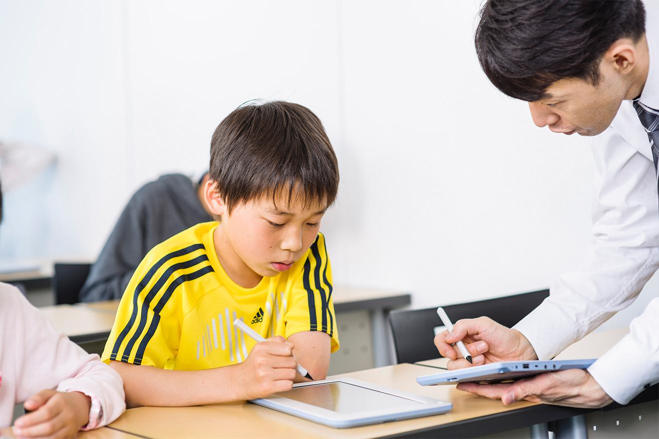 小学生 個別指導コース